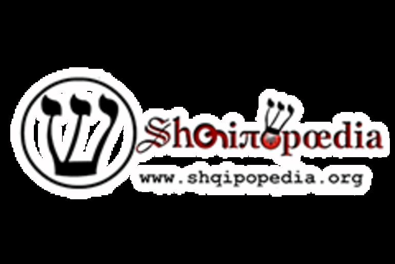 Shqipopedia.org